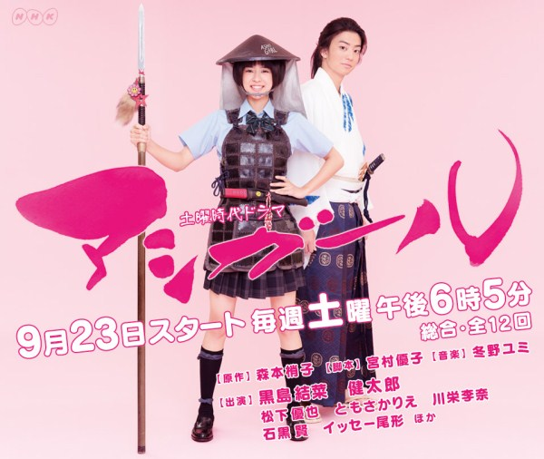 SINOPSIS Ashi Girl Episode 1 - Terakhir Lengkap (Drama Jepang)