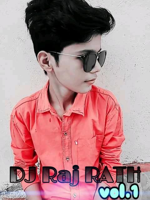 ANKU DJ RATH