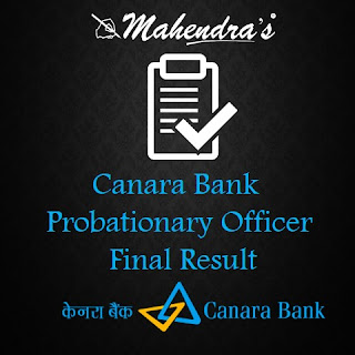 Canara Bank PO Final Result Released