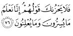 Surat Yasin Ayat 72 : Surat Yasin Ayat 82 Untuk Pelet - Bali : Surat yasin adalah surat al quran nomor 36 memiliki 83 ayat.