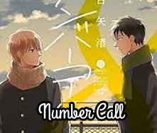 Number Call