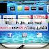 أبسط وأسهل طريقة تشغيل ملفات ايبي تيفي IPTV على اجهزة سمارت تفي SMART TV