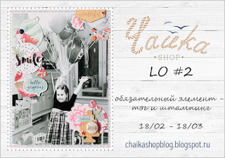 http://chaikashopblog.blogspot.com/2017/02/lo-2.html