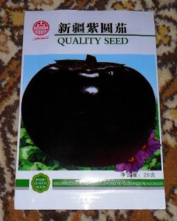 Китайские семена