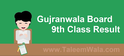 Gujranwala Board 9th Class Result 2019 - BiseGrw.com SSC Part 1 Results