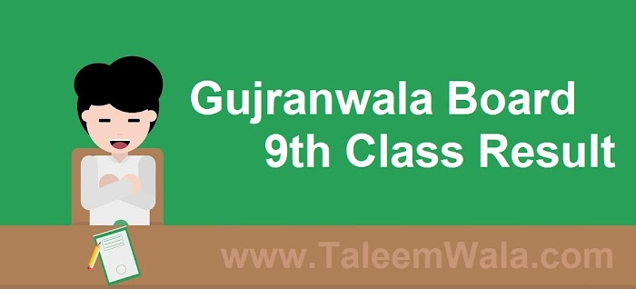 Gujranwala Board 9th Class Result 2019 - BiseGrw.com
