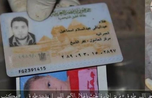 اعرف تفاصيل حادث العثور علي 48 جثة مصرية ضحايا الهجرة غير الشرعية الي ليبيا صور واسماء الضحايا