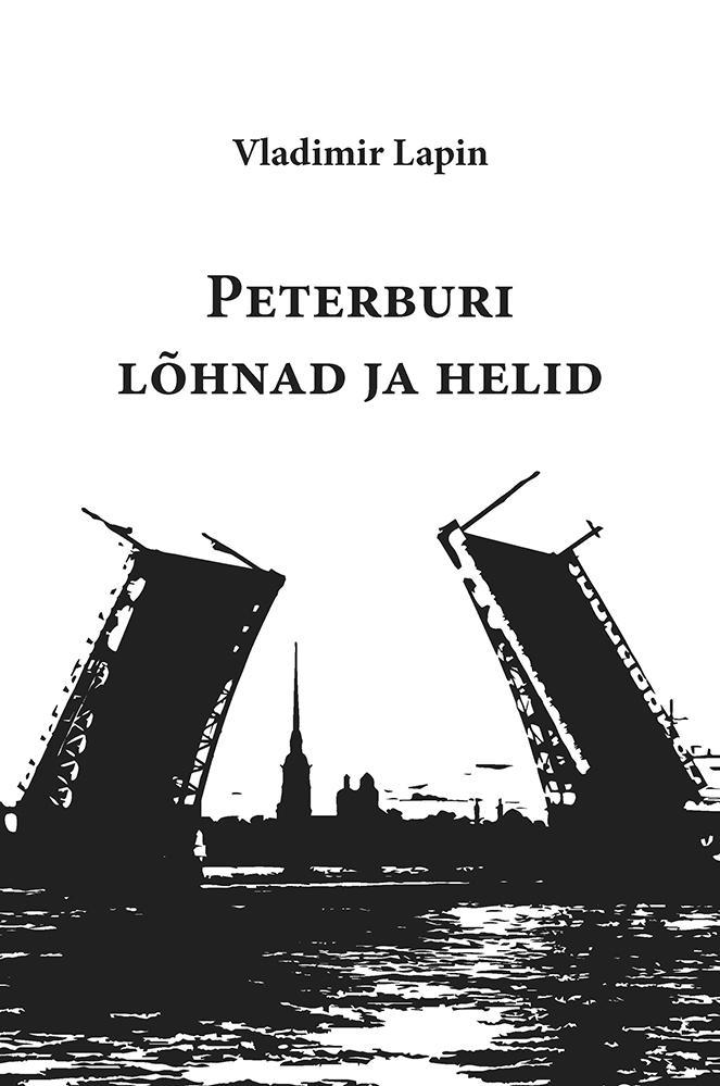 27a9038ce4d Vladimir Lapin