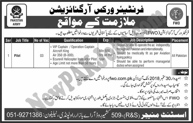Pilot required in Frontier Works Organization September 2018 Jobs