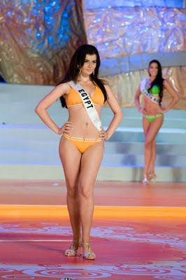 Bikini Yara Miss Egypt Australian Cafes