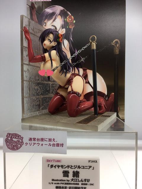 Yuki Itoguchi 1/6 – Original Character