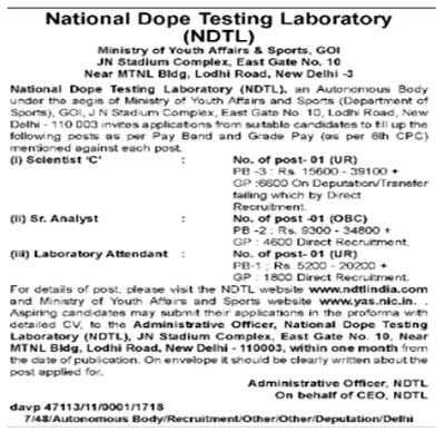 NDTL Recruitment 2017 ndtlindia.com Application Form