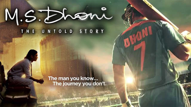 M.S.Dhoni Official Trailer in Telugu