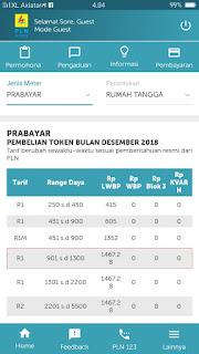 cek harga listrik via PLN Mobile