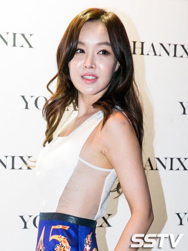 Kim soo hyun dan dara 2ne1 dating 1