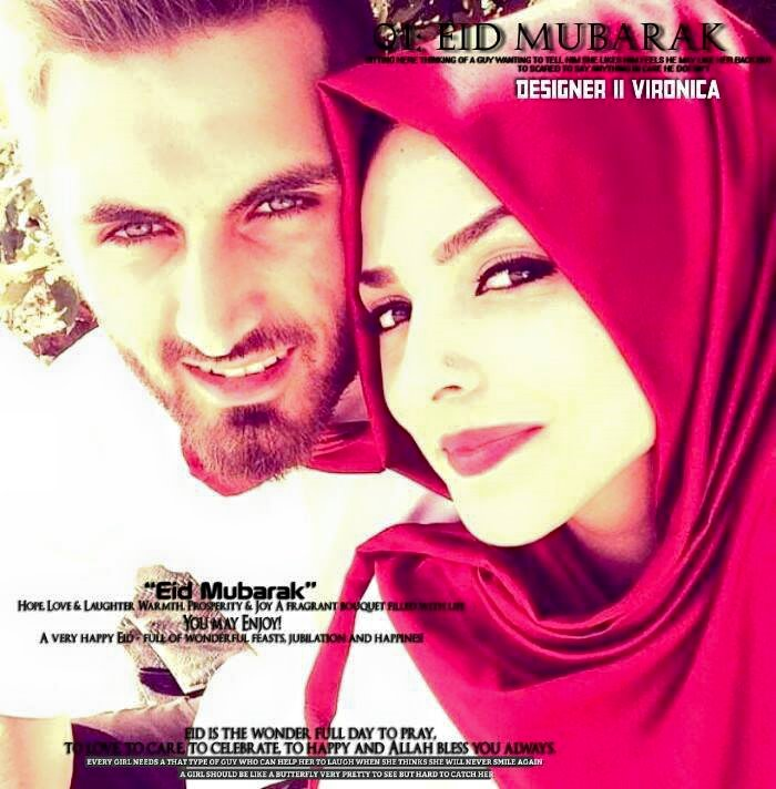 Cute Muslim Couple Images For Whatsapp Dp