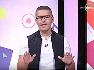 برنامج الكورة مع عفيفى حلقة الجمعة 8-9-2017 مع أحمد عفيفى - الحلقة الكاملة