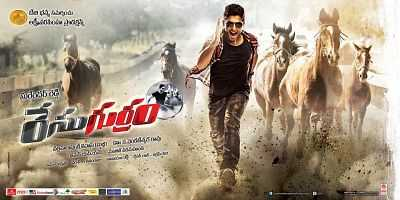 Download Race Gurram (2014) Hindi - Telugu Movie 400mb