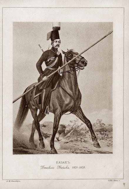 Кавказское оружие, Клепаная кольчуга, Кольчуга, Кольчужный доспех, Оружие, Оружие Кавказа, Старинное оружие,