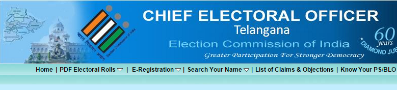 step1 image of how to correct voter id card in online