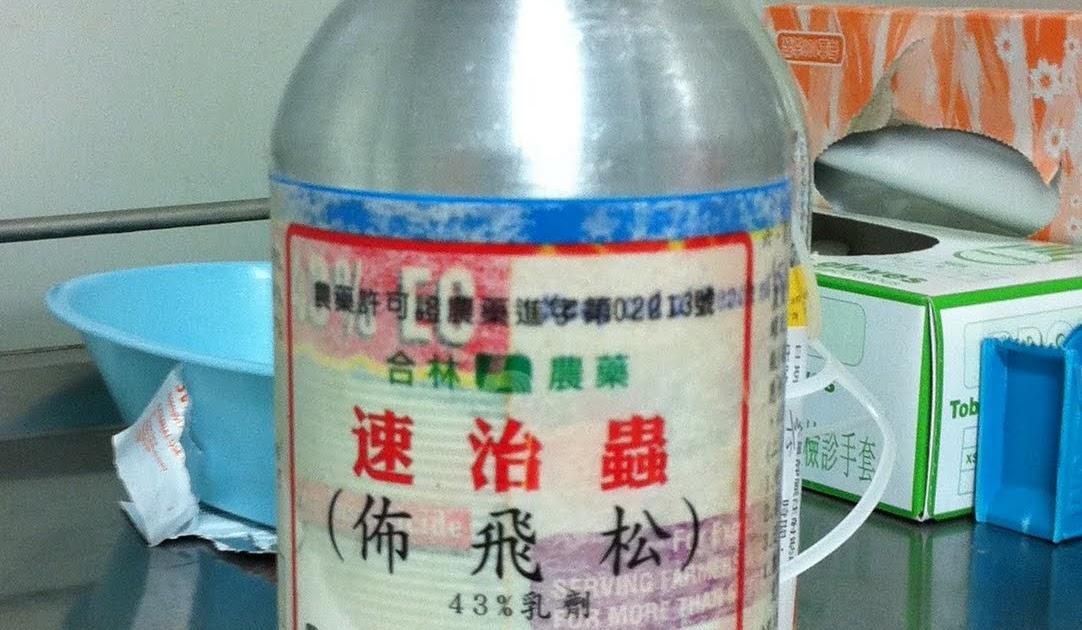 Pralidoxime (2-PAM) 用於有機磷中毒 (Management of Organophosphate with Pralidoxime)... - NEJS