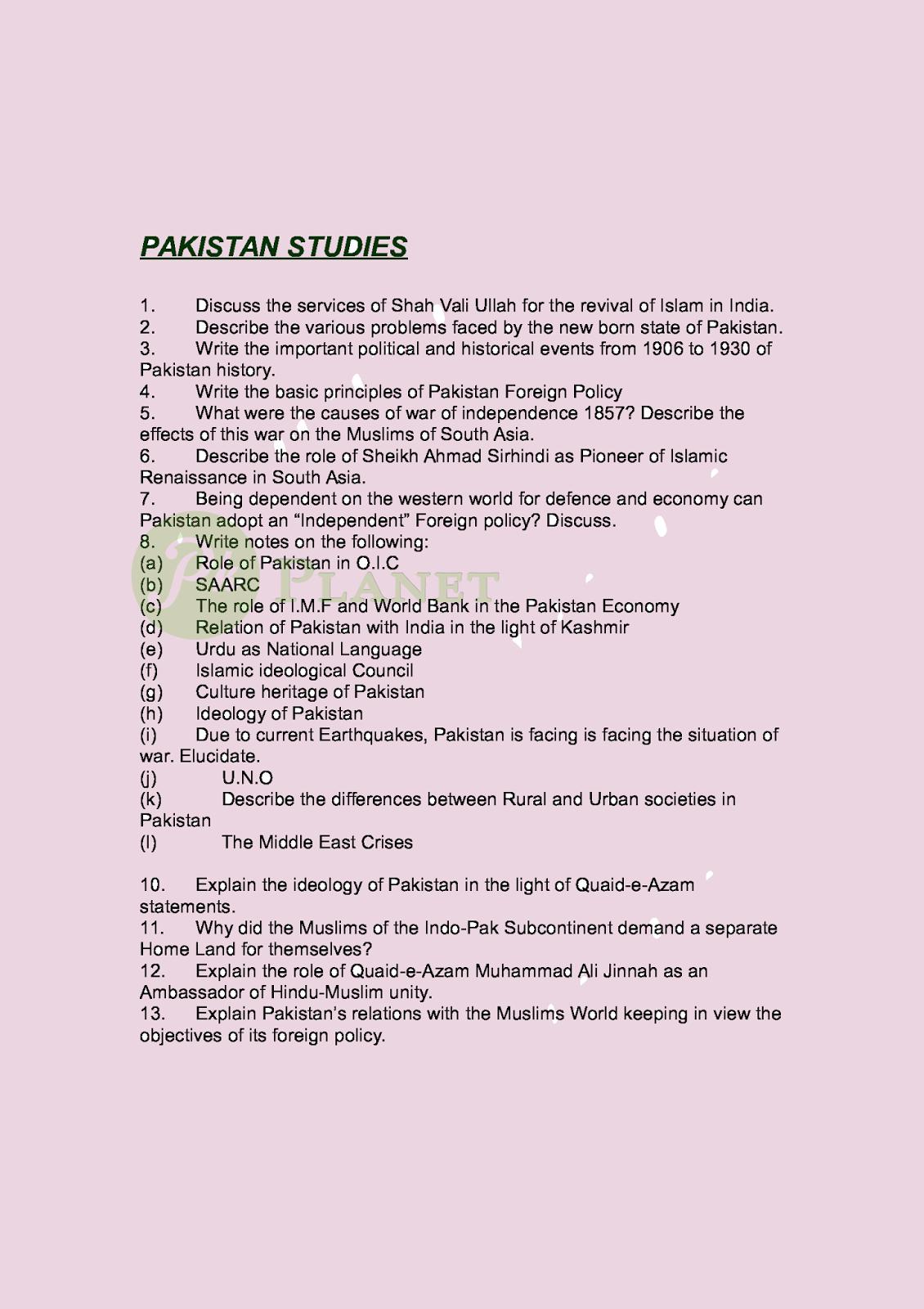 B.A B.Com BSc Pak Study Guess Paper
