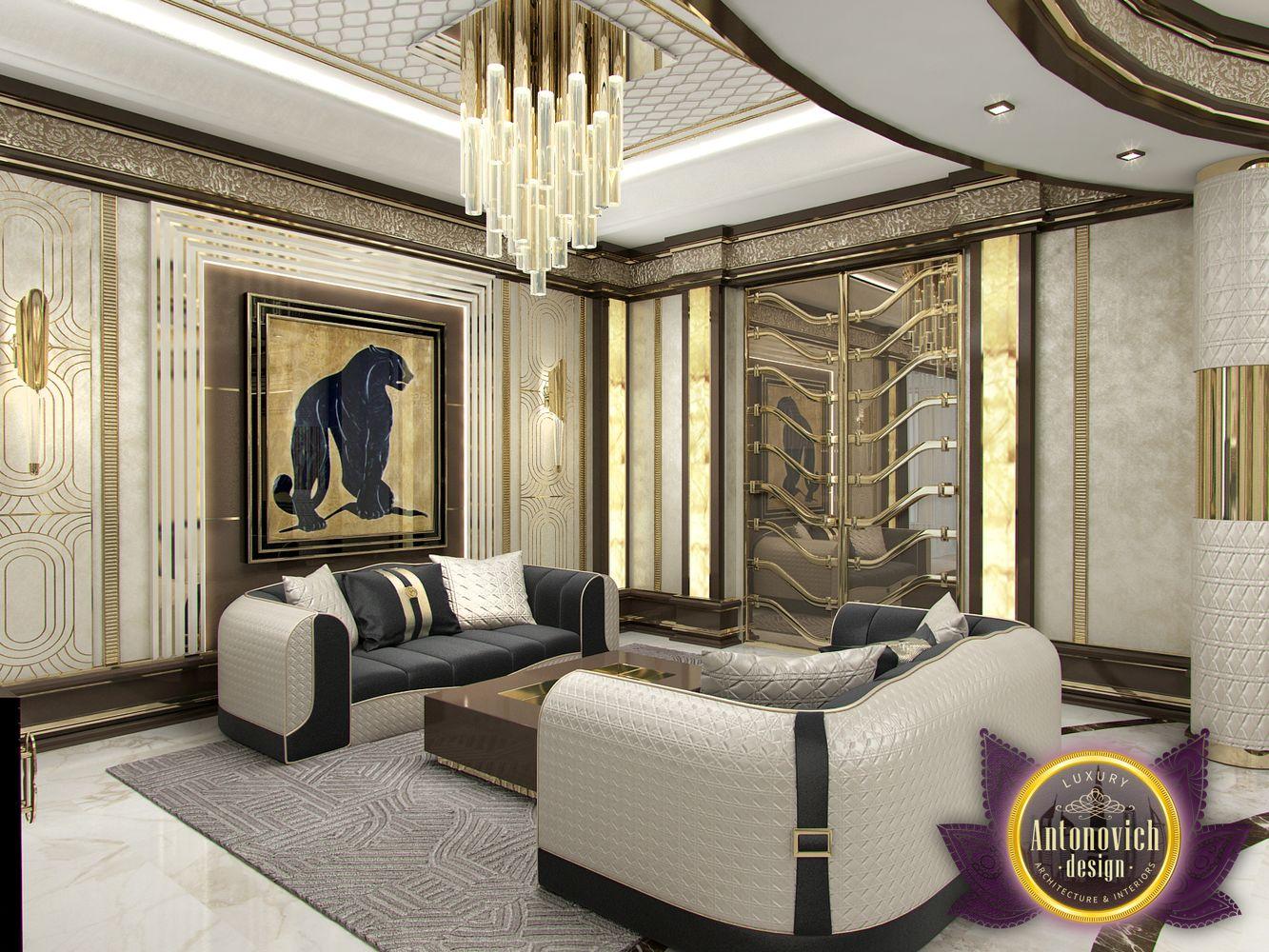 Bedroom Ideas: LUXURY ANTONOVICH DESIGN UAE: Master Bedroom In Modern
