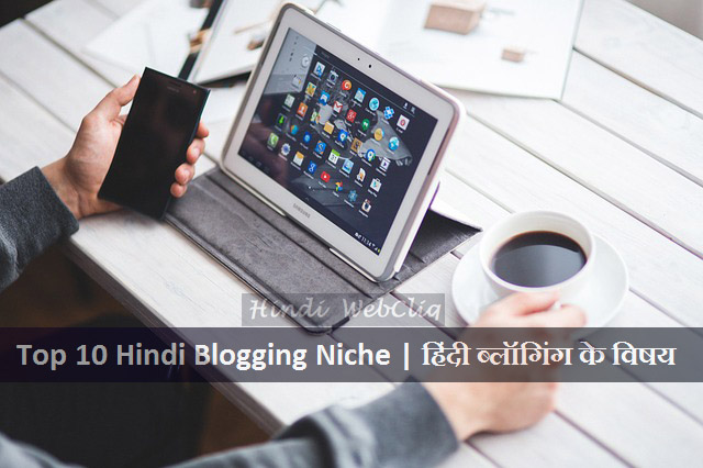profitable-niche-blogging