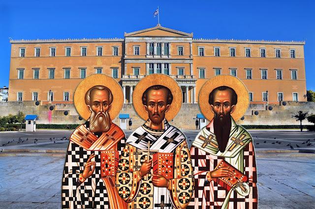 Αποτέλεσμα εικόνας για τρεις ιεραρχες ρωμαιικο