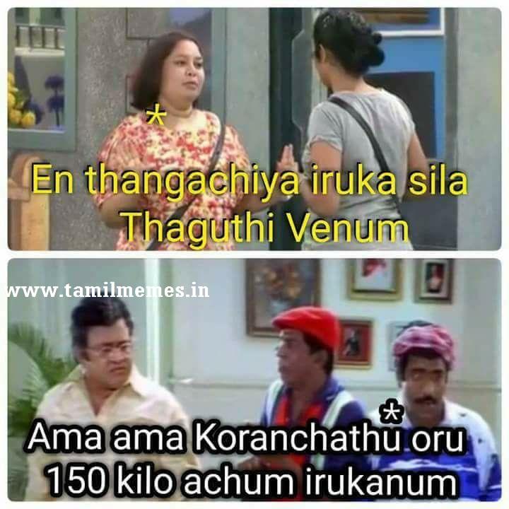 Vijay%2BTv%2BBigg%2BBoss%2BJulie%2B%2B%2526%2BBharani%2BTroll%2BImages%2B %2BTamil%2BMemes%2B%25283%2529 vijay tv bigg boss julie & bharani troll images tamil memes