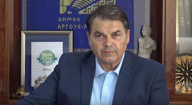 Καμπόσος: Περίεργα περιστατικά παρενοχλήσεων στο Άργος...και γιαυτό υπάρχουν τα σεκιούριτι!