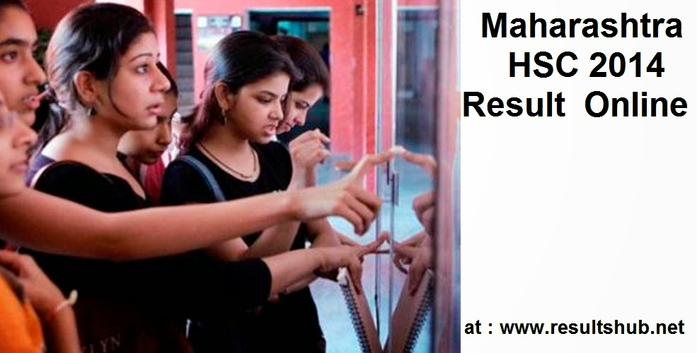 Maharashtra State Board HSC results 2014