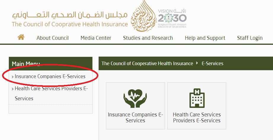 SAUDI IQAMA HELPER: CHECK IQAMA INSURANCE COMPANY AND