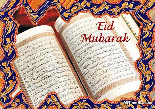 Eid Mubarak Cards 2011, EID MUBARAK THEYYANGAD, Eid mubarak greeting cards, Eid Mubarak Cards 2011, Eid Cards 2011, Eid Mubarak Beautiful Wallpapers, Latest Eid Card Collection 2011, Latest Eid Card Collection 2011
