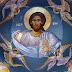 ΚΥΡΙΕ ΗΜΩΝ ΙΗΣΟΥ ΧΡΙΣΤΕ ΕΛΕΗΣΟΝ ΗΜΑΣ!!!''Δέσποτα Κύριε, ο Θεός του ουρανού και της γης, Βασιλιά των αιώνων, ευδόκησε να ανοιχθεί για μένα η πόρτα της μετάνοιας, διότι σε ικετεύω με πόνο ψυχής!!!Πέφτω και γονατίζω στην ευσπλαχνία σου, για να ελεήσεις εμένα που είμαι ριγμένος από την καταδίκη των έργων μου''!!!(Όσιος Εφραίμ ο Σύρος)