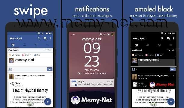بديل الفيس بوك لعرض رسائل الفيس بوك منشورات الفيسبوك في تطبيق واحد لهواتف اندرويد مجانا