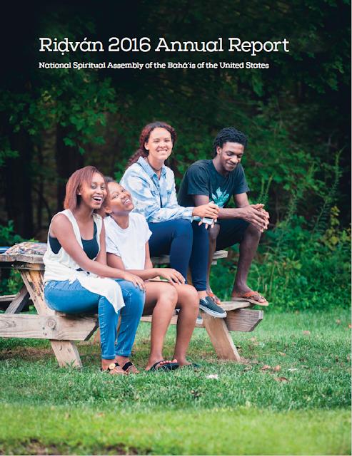 Обложка годового отчета Национального Духовного Собрания США 2016