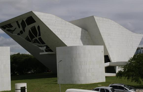 Panteão da Pátria Tancredo Neves