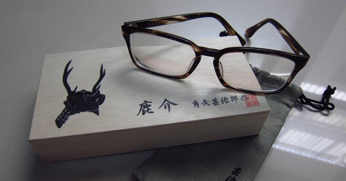 [開箱] 角矢甚治郎 - 鹿介 眼鏡 + Zeiss 頂級型個人化 煥視 鏡片 - 賈斯柏的漫行隨語