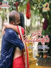 Watch Evandi Ayana Oorelladu (2017) DVDScr Telugu Full Movie Watch Online Free Download
