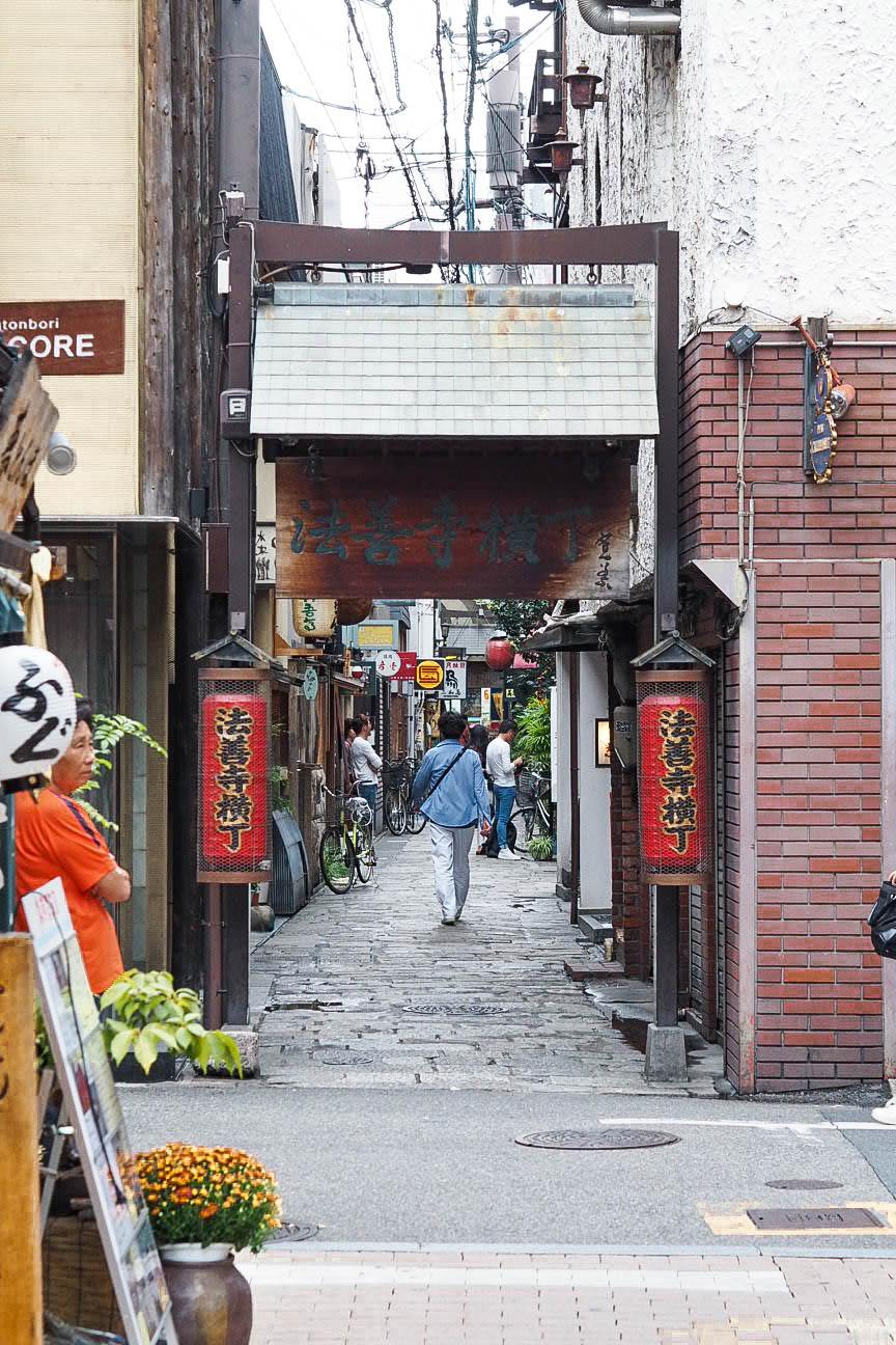 Alleyway in Osaka