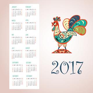 2017カレンダー無料テンプレート91