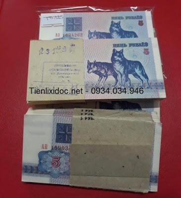 Tiền con chó sỉ