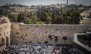 WHO OWNS THE WESTERN WALL?
