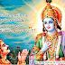 Best messages from Bhagavadgita in telugu - Inspiring Quotes From Bhagavad Gita in Telugu