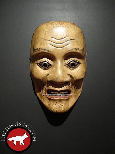 Masque de Nô époque Edo représentant un homme âgé
