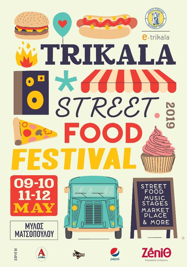 """Ένα """"χορταστικό"""" τετραήμερο στο 2ο Trikala Street Food Festival"""