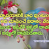 Telugu Inspirational Quotes images | Telugu Inspiring quotations Images