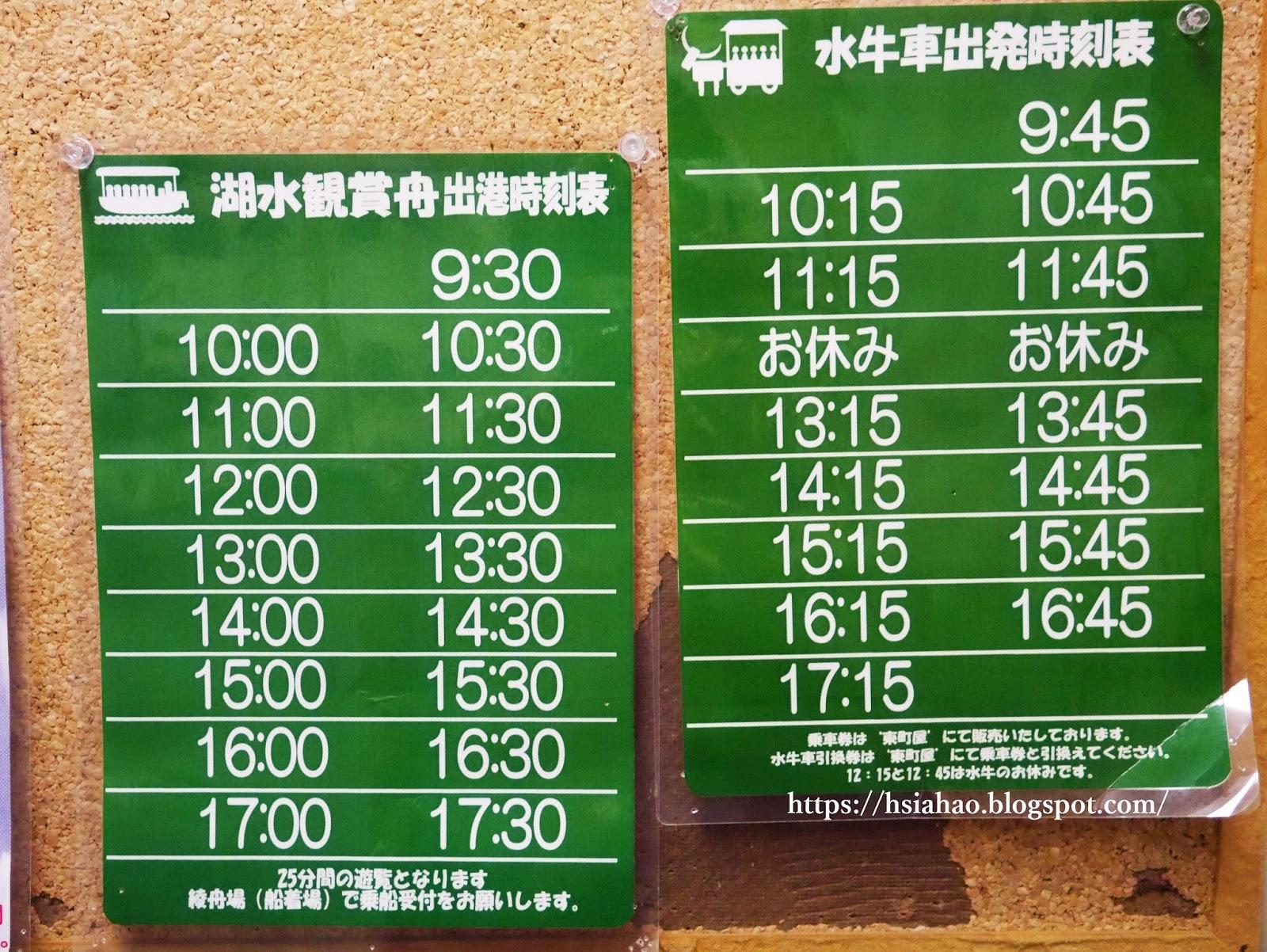 沖繩-推薦-景點-BIOS之丘-活動-自由行-旅遊-Okinawa-ビオスの丘-bios-hill