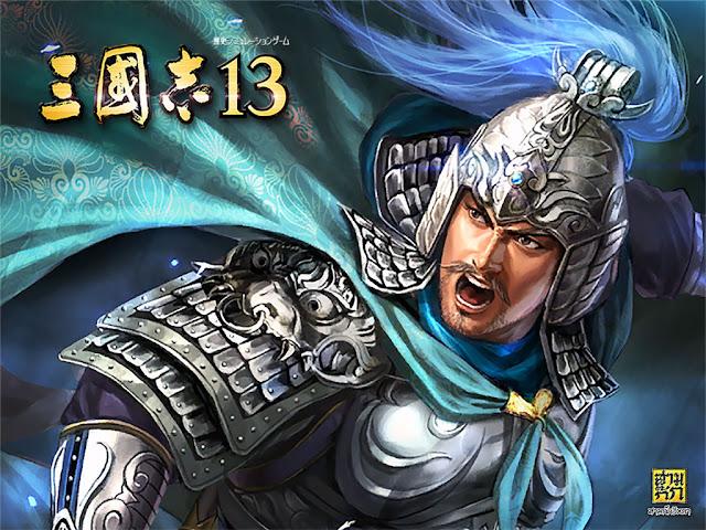 เกมสามก๊ก13 (ROTKXIII, SAN13)